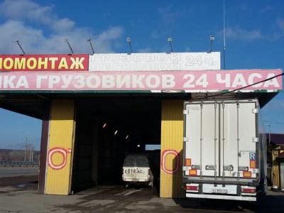 Автомойка грузовиков
