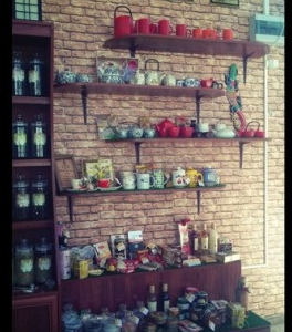 Брендовый чайный магазин Мудрец