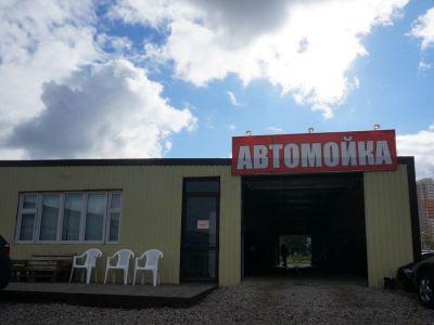 Шиномонтаж / автомойка / автосервис