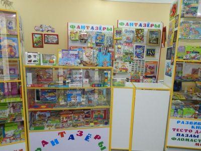 Отдел детских товаров в тц