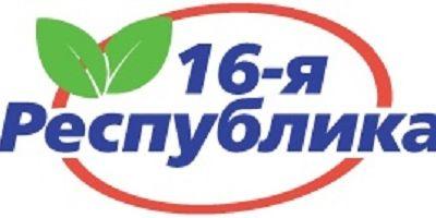 Интернет магазин продуктов питания + экспорт / импорт