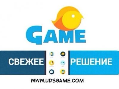 Готовый бизнес, открытый по франшизе UDS game (готовая система лояльности)