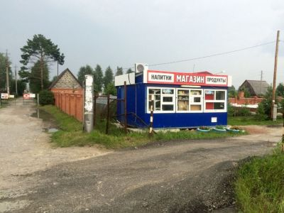 Дачный магазин