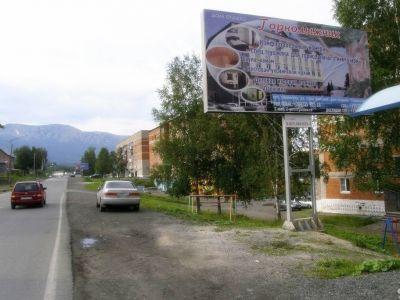 Рекламные щиты в Шерегеше