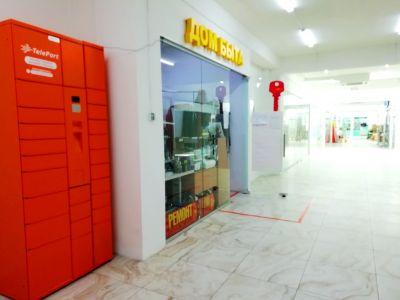 Арендный бизнес 1.900 кв.м. Прибыль до 2.500.000 р