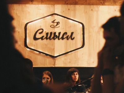 Действующая кофейня у Лобачевского на Гагарина