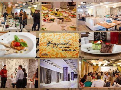 Ресторан Кружева