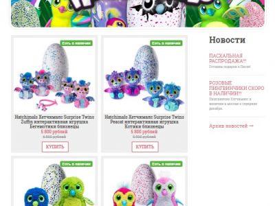 Действующий интернет-магазин интерактивных игрушек