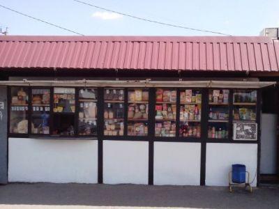 Магазин