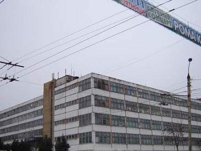 фабрика победа владимир магазин каталог