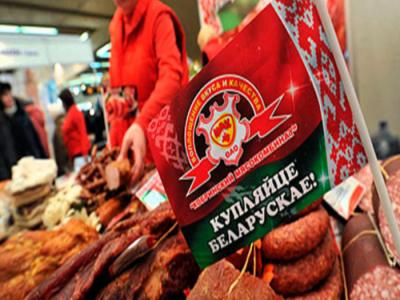 Магазин белорусской еды и косметики