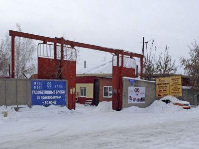 Производственная складская база
