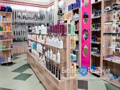 Магазин товаров для дома и косметики в Новомосковском округе