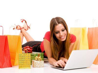 Интернет-магазин товаров для дома, красоты, здоровья