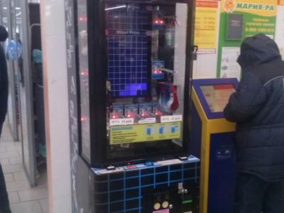 Поиграть в игровой автомат пробки