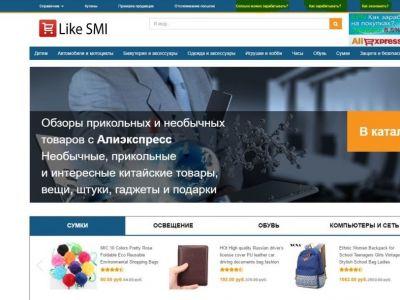 Сайт готового бизнеса с Алиэкспресс