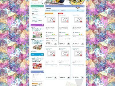 Интернет-магазин товаров для рукоделия Супер-рукодельница