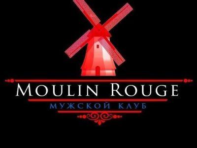 Массажный салон для мужчин Moulin Rouge