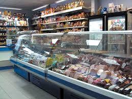 Сеть продовольственных магазинов
