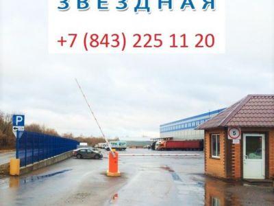 Парковка аэропорта Казань