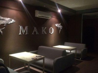 Кальянная mako Lounge