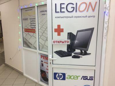 Сервисный центр по ремонту компьютерной техники