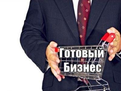 Опт. Аксессуары для мобильных и др