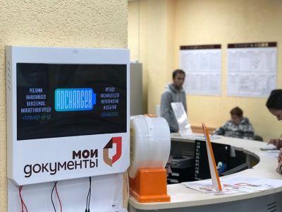 Рекламные площадки: зарядные станции для мобильных телефонов во всех МФЦ