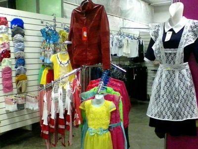 Торговый павильон одежды