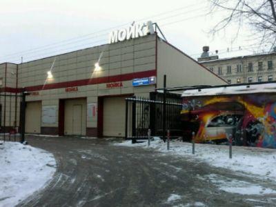 Автомойка в центре Москвы с клиентской базой