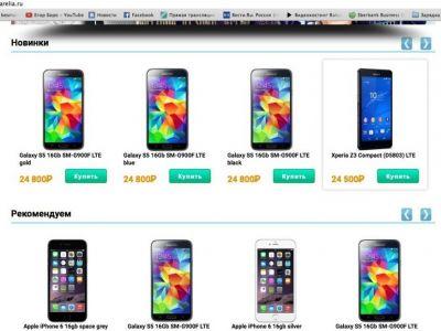 Интернет магазин продажи телефонов