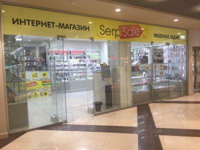 Магазин цифровой техники