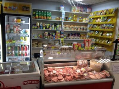 Отдел свежее мясо и продукты