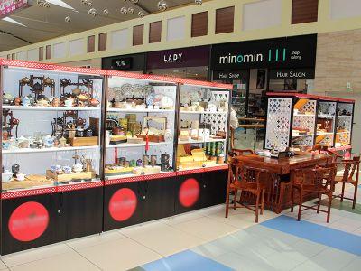 Магазин элитного китайского чая