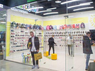 Перспективный магазин детской ортопедической обуви