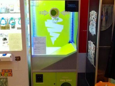 Уникальный автомат с летающими деньгами