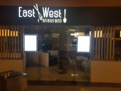 прибыльный ресторан в ТРК Аура