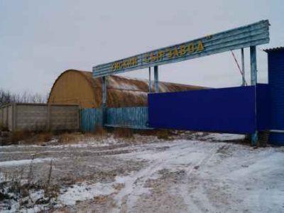 Сыро-молочный завод