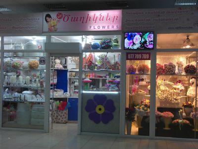 Cвадебно- цветочный бизнес (VIP Flowers)
