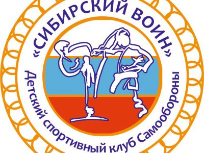 Детский спортивный клуб Самообороны