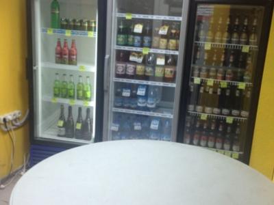Магазин пива
