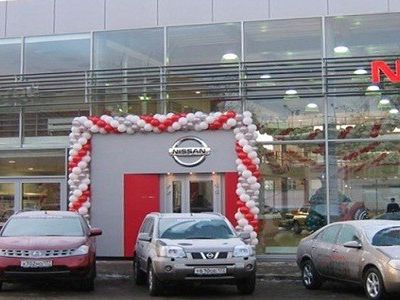 Автосалон. Диллер Nissan и Datsun. Собственность.