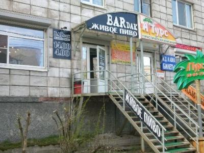 Бар Бардак