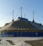 Продается Цирк Шапито 4-х мачтовое