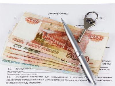 Продажа арендного бизнеса - офисы с арендаторами