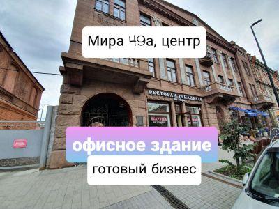 Продам офисное здание / готовый бизнес / центр