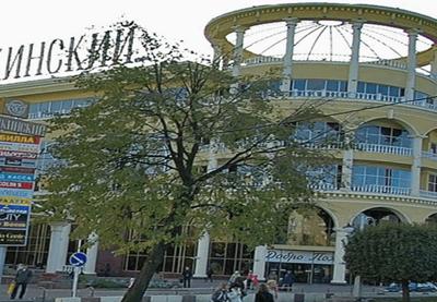 Помещения на 1 этажах Торговый центров Курска