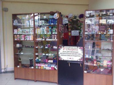 Магазин индийских товаров