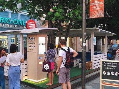 Автоматы для печати фото из Инстаграм