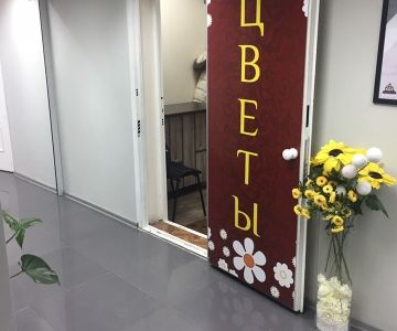 Магазин Цветы на Рублевском шоссе